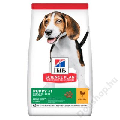 Hills SP CANINE PUPPY MEDIUM CHICKEN 14KG